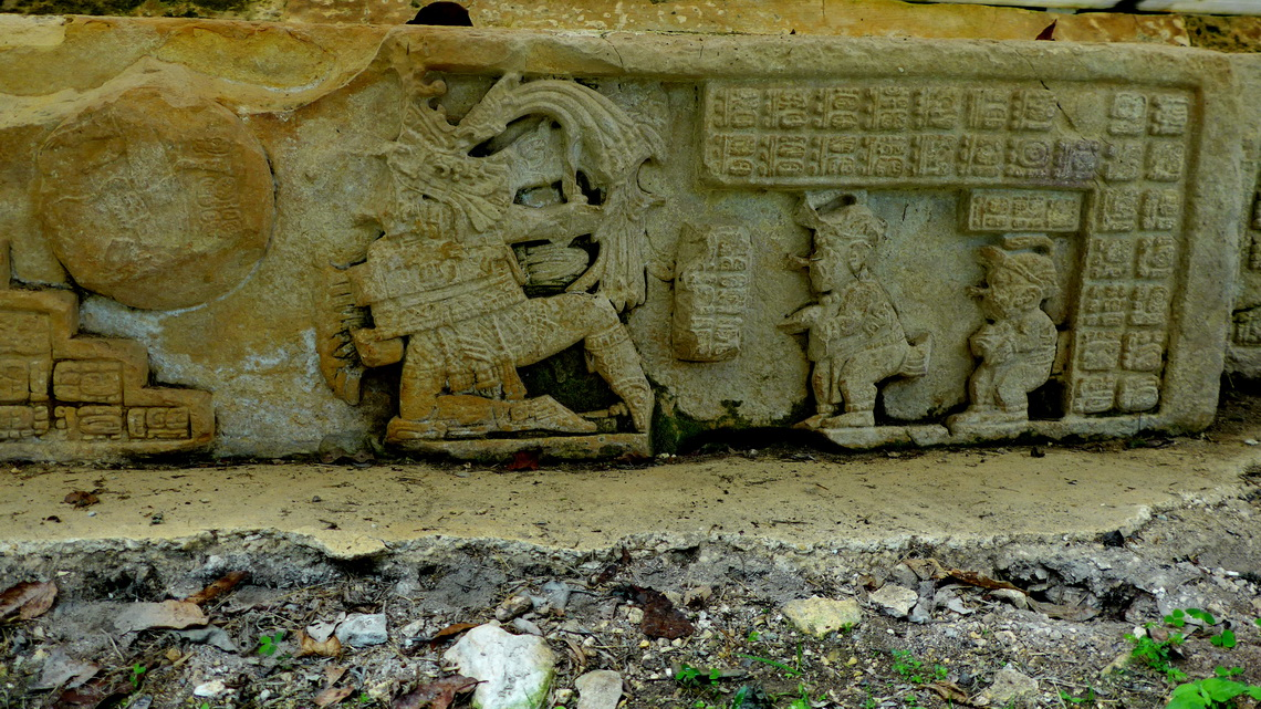 Typical Maya relief