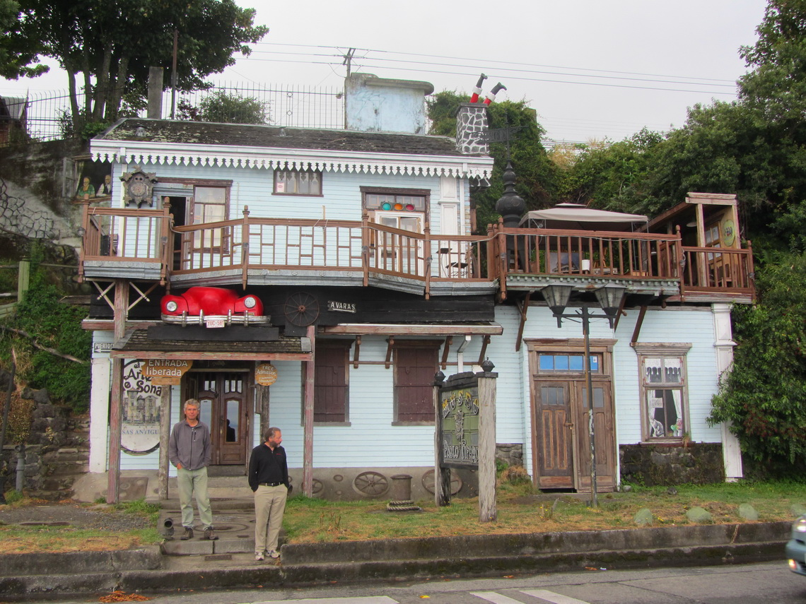 Wonderful museum of some modern art in Puerto Varas