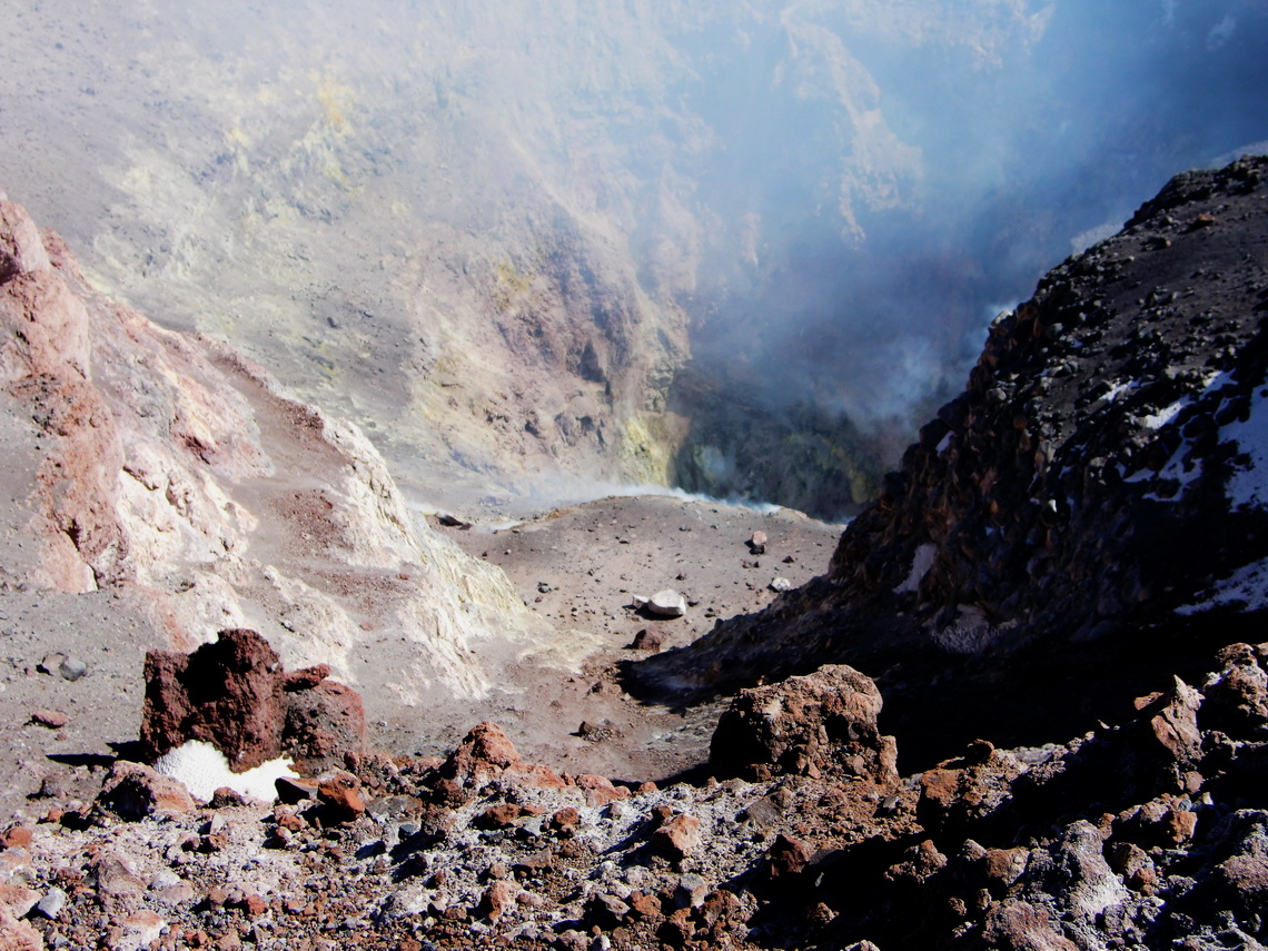 The ground of the crater